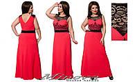 """Длинное вечернее платье """"Нарине""""большого размера  50-56"""