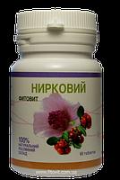 Фитовит – Почечный таблетки по 0,5 гр. № 60
