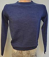 Мужской синий свитер. Италия