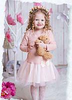"""Детское нарядное платье для девочки """"Кира"""""""