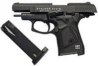 Стартовый пистолет Stalker (zoraki)  914s черный
