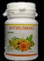 Фитовит-Антиклимакс таблетки по 0,5 гр.  № 60