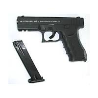 Стартовый пистолет Stalker 9мм  917 черный