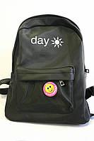 Вместительный дорожный рюкзак