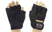 Перчатки спортивные многоцелевые с сеткой (перчатки атлетические) Solex 83: кожа + полиэстер, размер M