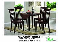 Лондон стол и стулья (сет), фото 1