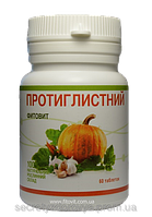 Фитовит Противоглистный Таблетки по 0,5 г № 60