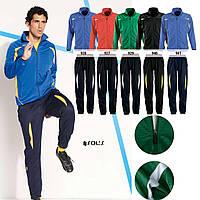 Тренировочный костюм SOL'S CAMP NOU, Франция 5 цветов Интерлок, блестящий полиэсте. Под нанесение логотипов.