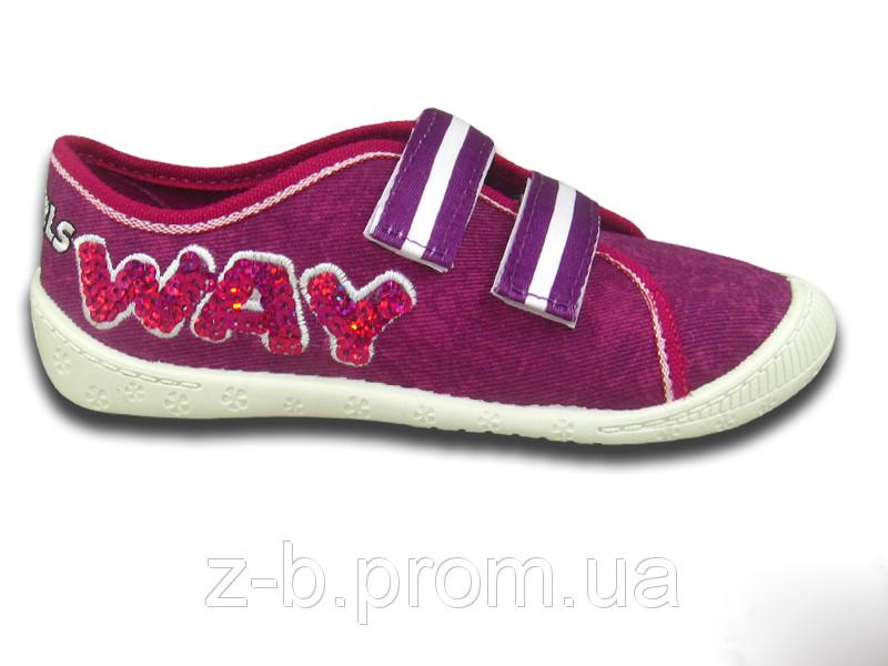 Кедики для девочек 29р. малиновые - Интернет-магазин  ЗОЛОТОЙ БАШМАЧОК в Одессе