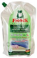 """Гель-бальзам для деликатных тканей и  шерсти """"Frosch"""", 2 л"""