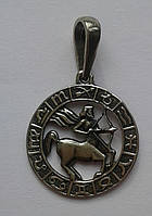 Кулон знак зодиака Стрелец