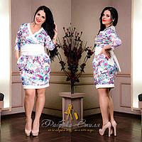 Платье кимоно пояс в комплекте