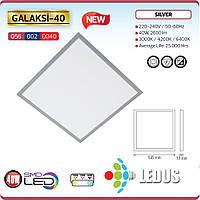 Светодиодная LED панель 40Вт 595x595 GALAKSI-40
