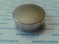 Неодимовый магнит 50*20 70 кг в Украине