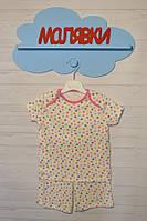 """Пижама для девочки """"Разноцветные сердечки"""" (86 размер)"""