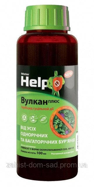 Гербицид,ВУЛКАН плюс (100 мл на 10 л воды)  для борьбы с сорняком
