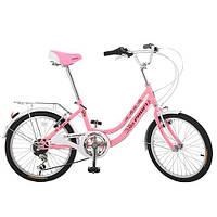 Велосипед для девочек LADYBIKE Profi (20.1)