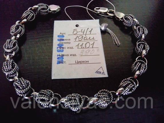 Браслет серебряный женский цепочка