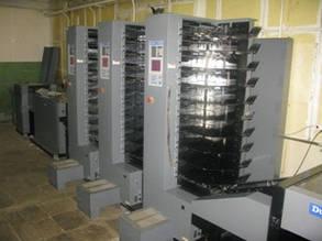 Вакуумна підбирально-брошурувальна система DUPLO SYSTEM-5000