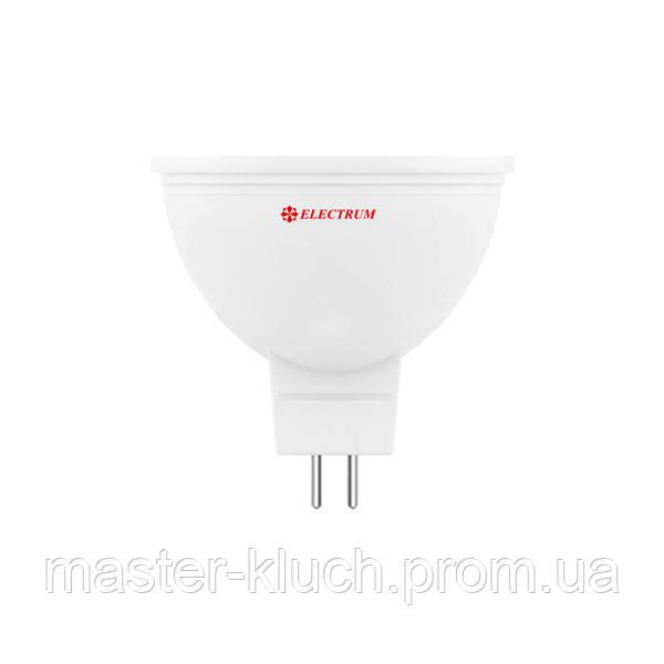 Лампа светодиодная MR-16 Electrum LED LR-32 5W GU5.3 3000К