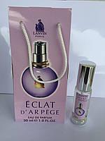 Женский парфюм Lanvin Eclat D'Arpège (Ланвин Эклат Дарпеж) 30 мл