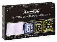 Jim Dunlop 6400 System 65 Drum and Cymbal Kit набор полироли для тарелок и ударных
