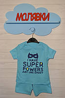 """Пижама для мальчика """"Super Powers"""" (86 размер)"""
