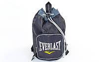 Сумка спортивная Everlast