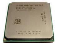 Процессор AMD Athlon 64 X2 5000+ (2600MHz), sAM2, tray