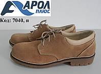 Ортопедическая обувь от АРОЛ ПЛЮС