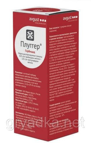 Гербицид Плуггер Август 0.1 кг, водно-диспергируемые гранулы