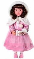 Интерактивная кукла Роксолана M 2133 U I