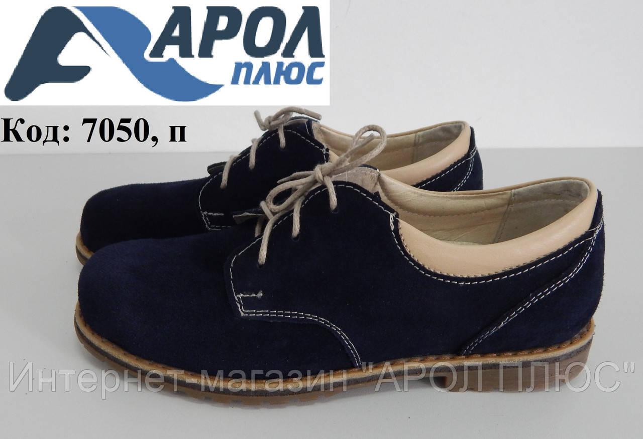 04e4fef98 Ортопедическая обувь для взрослых - Интернет-магазин