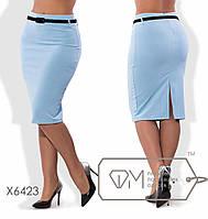 """Стильная женская юбка  для пышных форм """"В комплекте пояс"""""""