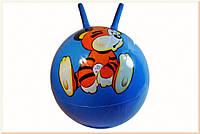Мяч рожки тигренок 50см 530гр A5345