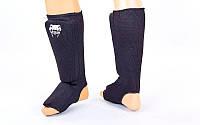 Защита для ног (голень+стопа) Venum черный