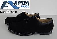 Ортопедическая обувь женская, фото 1