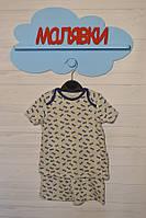 """Пижама для мальчика """"Супергерой"""" (80 размер)"""