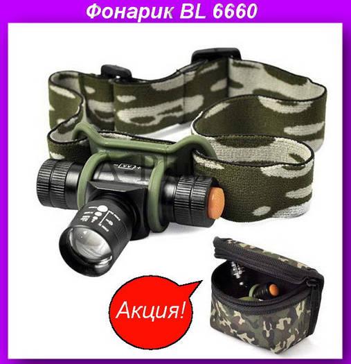 Фонарик BL 6660,Налобный фонарик Bailong Police!Акция