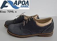 Женская обувь от производителя. Закрытые ортопедические туфли на низком ходу, фото 1