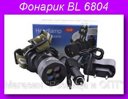 Фонарик BL 6804,Фонарь налобный Police bl-6804,Фонарик ручной для охоты алюминиевый, фото 2