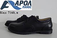 Женская кожаная обувь от производителя. Закрытые ортопедические туфли на низком ходу