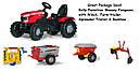 Трактор педальный Massey Ferguson Rolly Toys 601158, фото 4