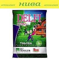 Тіньова Румба насіння газонних трав Delfi (1 кг 10 кг)