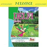 Декоративна Вальс насіння газонних трав Delfi (1 кг 10 кг)