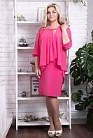 Платье вечернее розовое  Энни р 52,54,56,58,60