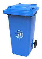 Бак для мусора 120л синий