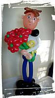 Фигура Мужчина с букетом из шаров на День рождения, Юбилей, девишник