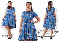 Модное свободное платье большого размера  48 - 54