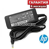 Блок питания для ноутбука HP 19V 1.58A 30W4.0*1.7
